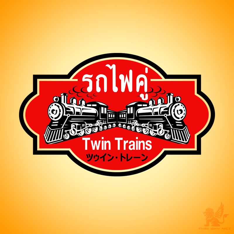 Twin Trains